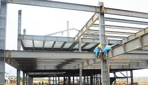 STEEL STRUCTURE WORKS